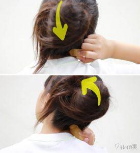 自律神経を整えて肩こりや頭痛を取るツボ「天柱」を刺激